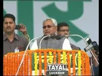 Nitish raises demand for special status to bihar in rally