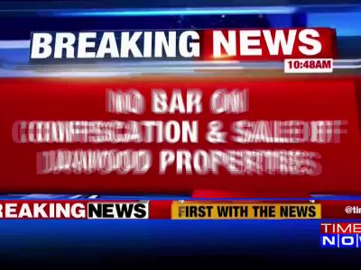 No bar on confiscation and sale of Dawood Ibrahim's properties: SC