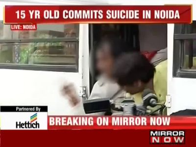 Noida schoolgirl suicide: Parents, protesters forcibly evicted by police