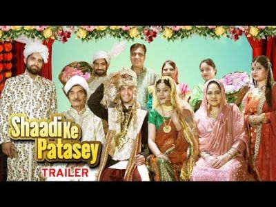 Offical Trailer: Shaadi Ke Patasey [2019] Arjun Manhas | Tariq Imtyaz | Asrani | Hindi Movie