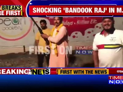 On cam: BJP leader indulges in celebratory firing on his birthday in MP