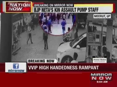 On cam: BJP leader's relatives assault petrol pump employee in Meerut
