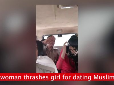 On cam: Cops abuse,thrash girl for dating Muslim man