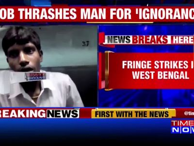 On cam: Labourer abused and thrashed by goons inside train in West Bengal