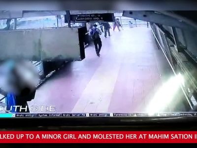 On cam: Minor girl molested at Mahim station in Mumbai