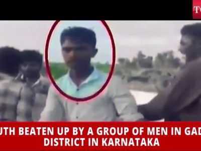 On cam: Youth beaten up by goons with hockey stick in Karnataka