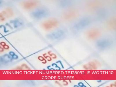 Onam Bumper Lottery 2018 results announced