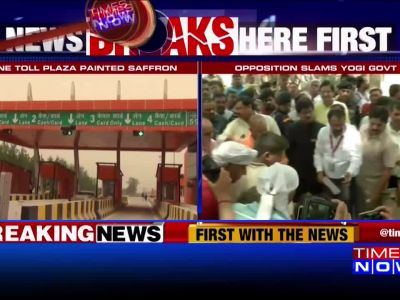Opposition slams Yogi govt for painting toll plaza saffron