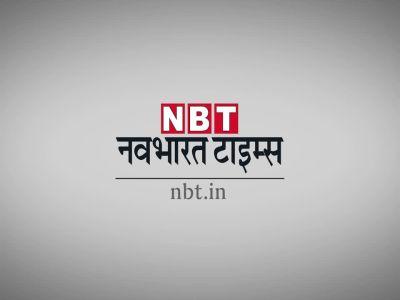 दिल्ली: बसपा के पूर्व सांसद के बेटे ने होटल के बाहर निकाली पिस्तौल, विडियो वायरल
