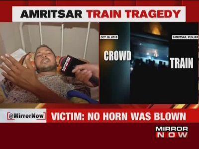 अमृतसर रेल हादसा: पीड़ितों ने बताया क्या हुआ था दशहरे की रात