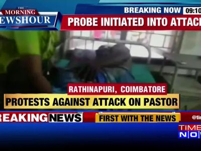 Pastor attacked by unidentified men in Coimbatore's Rathinapuri