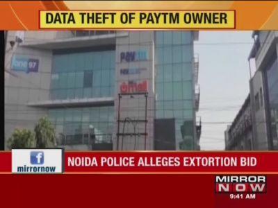Paytm boss blackmailed: Three employees held including secretary