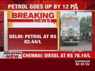 Petrol prices continue to soar, Mumbai at all-time high at Rs 89.80 per litre