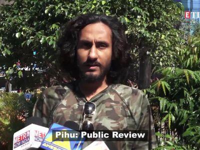 Pihu: Public Review