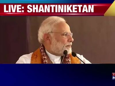 PM Modi addresses convocation gathering at Shantiniketan