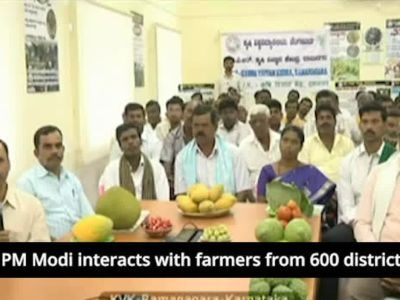 PM Modi: Centre aiming to double farmers' income by 2022