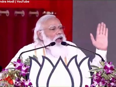 PM Modi in Bengal: Mamata Didi's politics of appeasement, arrogance hurt state; BJP committed to create 'Sonar Bangla'