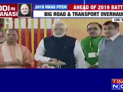 PM Modi inaugurates India's first multi-modal waterways terminal