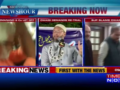 PM Modi should clear his stance on Mecca Masjid case: Asaduddin Owaisi