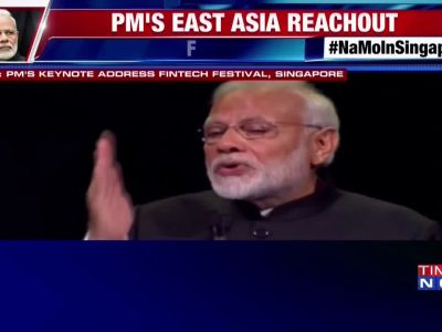 PM Narendra Modi delivers keynote address at fintech festival in Singapore