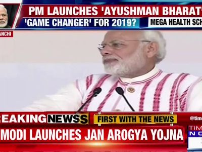 PM Narendra Modi launches Ayushman Bharat health scheme, dedicates it to nation