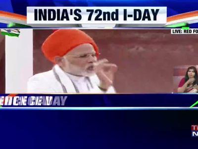 PM Narendra Modi launches Ayushman Bharat Health scheme on I-Day speech