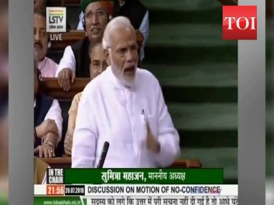 PM Narendra Modi takes a jibe at Sonia Gandhi over her 'numbers' remark