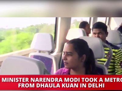 PM Narendra Modi takes Metro ride in Delhi