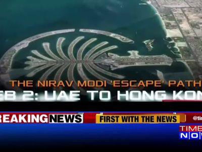 PNB fraud: Nirav Modi flees Hong Kong, now hiding in New York