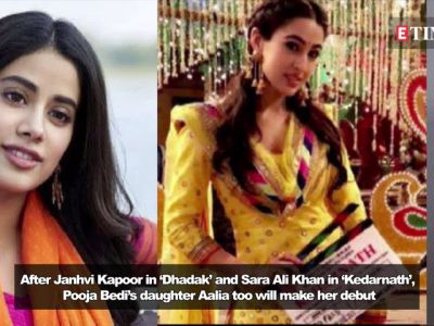 Pooja Bedi's daughter Aalia Furniturewalla to make her debut with Saif Ali Khan?