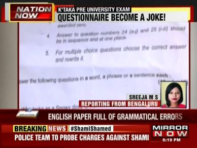 Pre-university exam: English question paper riddled with errors