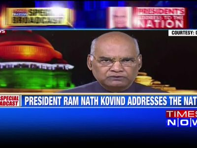 President Ram Nath Kovind addresses the nation on eve of Independence Day