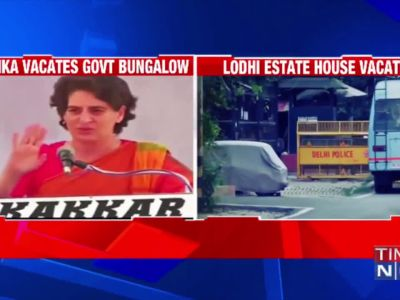 Priyanka Gandhi Vadra vacates Lodhi Estate bungalow