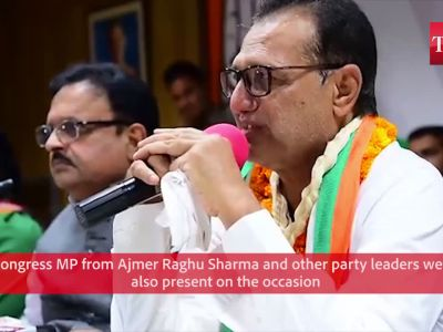 Rajasthan assembly polls: BJP MLA Habibur Rahman joins Congress in Jaipur