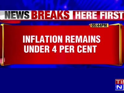 Retail inflation remains under 4; September factory output at 4.5%