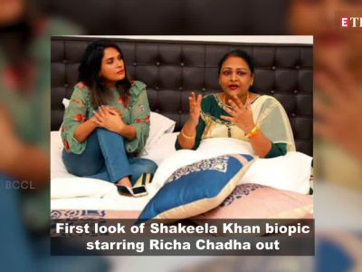 Richa Chadha goes bold as adult actress in 'Shakeela' biopic, poster out