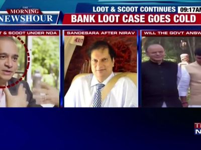Rs 5,000 cr bank fraud case: Sterling Biotech's Nitin Sandesara, family may have fled to Nigeria