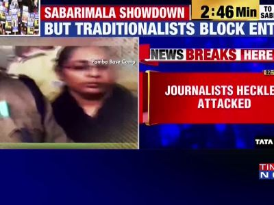Sabarimala row: Journalists heckled, attacked by anti-women mob in Nilakkal