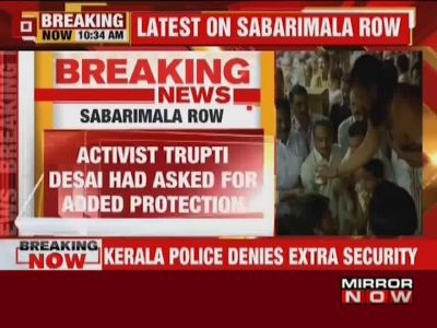 Sabarimala row: Kerala Police reject demand for additional security to Trupti Desai