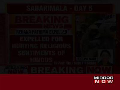 Sabarimala row: Muslim group expels activist Rehana Fathima
