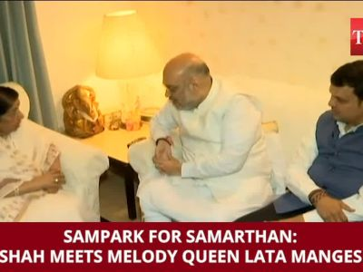 Sampark for Samarthan: Amit Shah meets singer Lata Mangeshkar