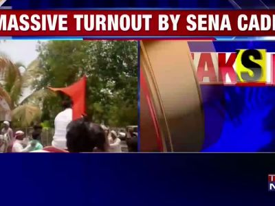 Shiv Sena protests against fuel price hike