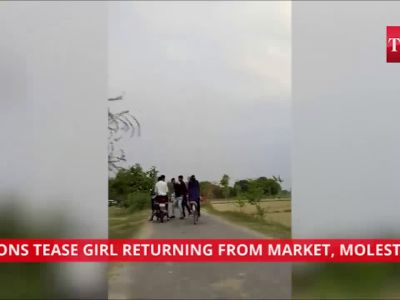 Shocking: Group of boys harass girl in UP's Jaunpur