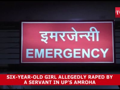 Shocking! Six-year-old girl raped by servant in UP's Amroha