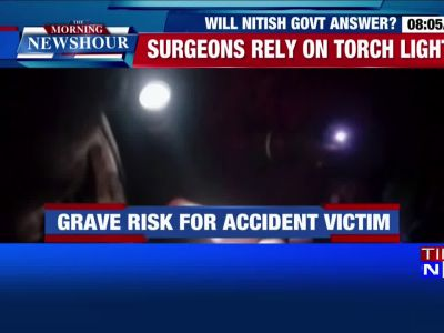 Shocking! Surgery performed using torchlights due to lack of electricity in Bihar hospital