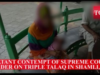 Shocking: Woman gets triple talaq for giving birth to girl child