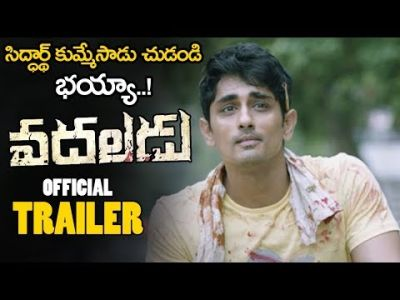 Siddharth Vadaladu Movie Official Trailer || Catherine Tresa || 2019 New Telugu Trailers || NSE