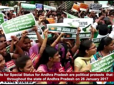 Special Status for Andhra: Students, activists protests in Vizag