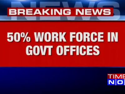 Tamil Nadu: Govt offices to work on rotational basis with 50% staff starting May 18