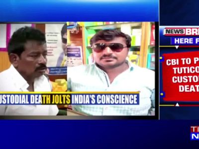 Tamil Nadu Govt to transfers Tuticorin custodial deaths case to CBI